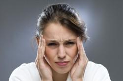 6 efikasnih lijekova za ublažavanje migrene