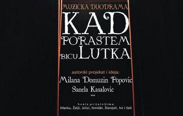 Muzička duodrama u Banjaluci