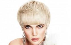 Galerija: Top 30 kratkih frizura
