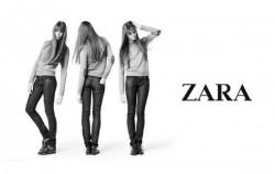 Zara kolekcija cipela za sezonu Jesen 2013.