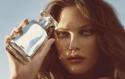 Najbolji parfemi za opuštene ljetne dane