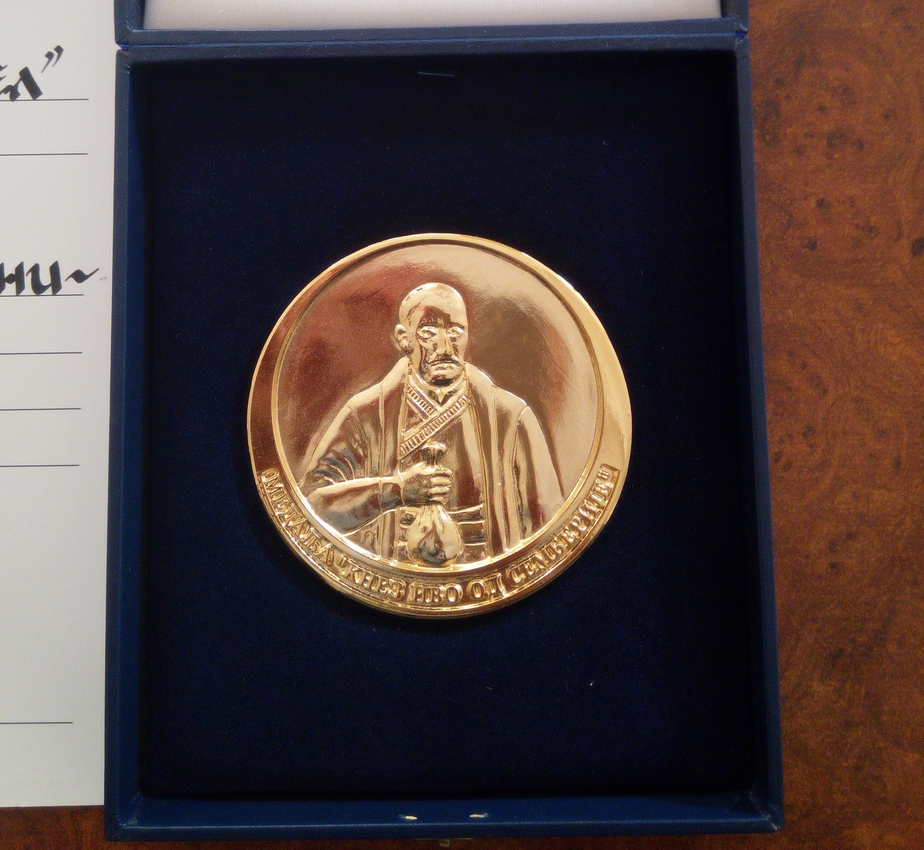 mtelu-zlatna-medalja-za-razvoj-telekomunikacionih-usluga